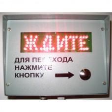 Табло вызывное пешеходное ТВП-1