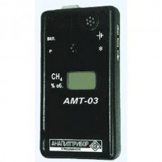 Газоанализатор АМТ-03 - переносной шахтный метана