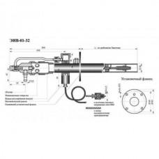 Газовые запальные горелки ЭИВ-01-32