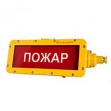Взрывозащищенное информационное световое табло серии ВЭЛ-Т