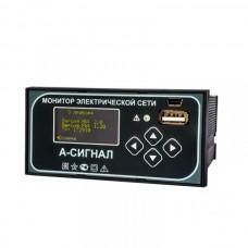 Монитор электрической сети А-Сигнал+