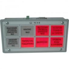 Табло световое ТС-2-8