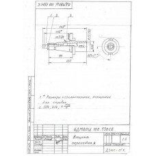 Втулка переходная на конус Морзе №2 мод. 6ДМ80Ш.100.150 / конус 7:24 №40 /