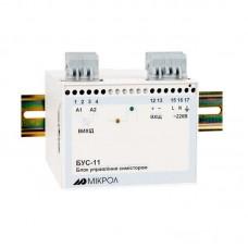 Блок управления БУС-11(симисторный)