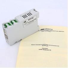 Блок преобразования интерфейсов БПИ-52