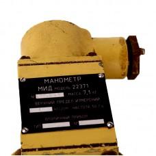 Магниточувствительный интегральный датчик (манометр) МИД-22371