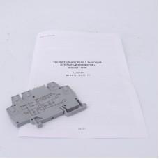 Модуль МОС.012.143К